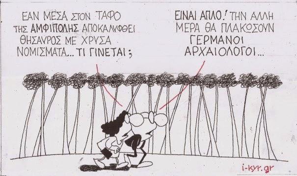 φωτογραφίες Αμφίπολη τάφος - photos images amphipolis amfipoli tomb greece