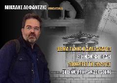 Αμφίπολη τάφος Καστά Μακεδονία Μέγας Αλέξανδρος ανασκαφές τύμβος αρχαία Ελλάδα amfipoli amphipoli peristeri
